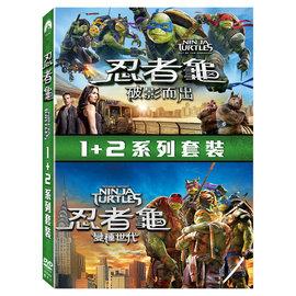 忍者龜 Teenage Mutant Ninja Turtle 1 2 系列套裝DVD