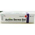 德國活膚植物凝膠30g Active Derma Gel 七葉素、尿囊素、維生素B5