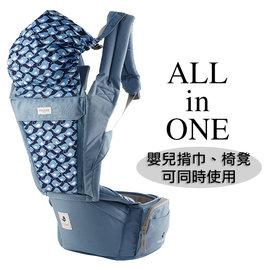 【紫貝殼】『BF13-11』韓國 POGNAE ORGA 有機棉 All in One 揹巾/背巾-氣質海洋藍【贈純植物精油防蚊液 60ml】