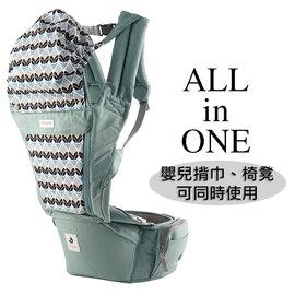 【紫貝殼】『BF13-12』韓國 POGNAE ORGA 有機棉 All in One 揹巾/背巾-柔和天空藍【贈純植物精油防蚊液 60ml】