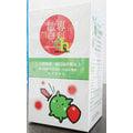 敏兒專科 軟棗獼猴桃萃取物 粉末 20包 盒 可 味