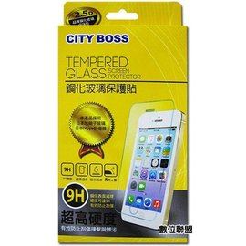 CITY BOSS 9H 鋼化玻璃保護貼 ASUS ZenFone 3 ZE552KL 螢幕保護貼 旭硝子 導角 疏水疏油 自動吸附