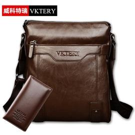 淺棕色男包單肩包豎款牛皮男士斜跨包真皮包 潮男式斜挎包業務包小包