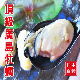 ^(特大~少見^) 牡蠣3L^(生蠔^)1公斤
