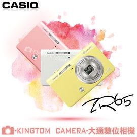 CASIO EX~ZR65 翻轉機 WIFI送32G 高速卡 電池^(共2顆^) 座充 指