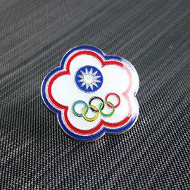 ~衝浪小胖~中華台北會旗徽章50入組╱中華奧林匹克委員會╱中華隊
