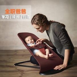 哄睡椅子寶寶嬰兒搖搖椅躺椅安撫椅搖籃椅新生兒童小孩子igo~型男原創館~