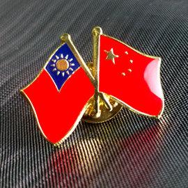 ~衝浪小胖~ 、中國雙旗徽章50入組╱中華民國╱大陸