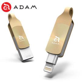 亞果元素 iKlips DUO Plus極速多媒體USB 3.1行動碟 iPhone iP
