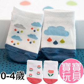 兒童天氣花朵襪 寶寶襪子 防滑膠底 S-M 【HH婦幼館】