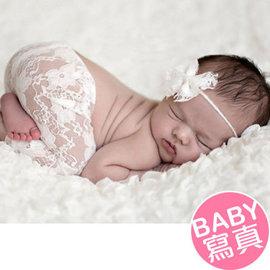 嬰兒 寶寶蕾絲 童褲加蕾絲頭帶 套裝 百日照 攝影寫真~HH婦幼館~