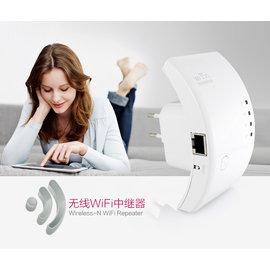 ^~哈GAME族^~~免 ^~可 ~ 弧形 300M WiFi 白色 無線中繼器 信號放大