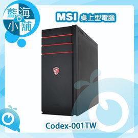 MSI 微星 Codex~001TW 6代i7四核獨顯Win10電腦 搭載1070顯卡 x