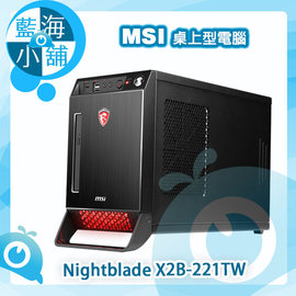 MSI 微星 Nightblade X2B~221TW 6代i7四核獨顯Win10電腦 搭