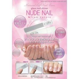 Nail Nude^~  ~亮亮DIY修甲器~ 錢爸 Moneypapa888
