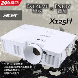 Acer XGA投影機 X125H