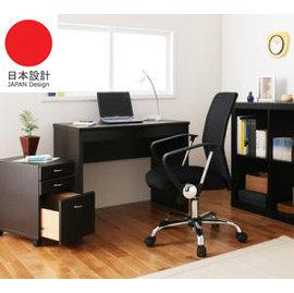 ^~能幹男性 便利的系統書桌^(寬度120CM^)