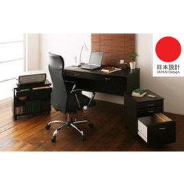 ^~能幹男性 便利的系統書桌^(寬度90CM^)