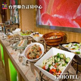►五星級酒店吃到飽台北花園大酒店.六國餐廳 自助午晚餐/下午茶599元