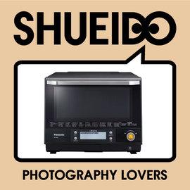 集英堂写真機~全國~PANASONIC 國際牌 NE~BS803 K 水波爐 過熱水蒸氣