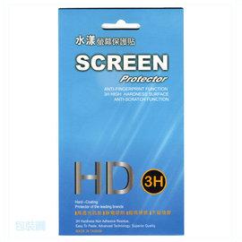 中興 ZTE Blade A813 水漾螢幕保護貼/靜電吸附/具修復功能的靜電貼