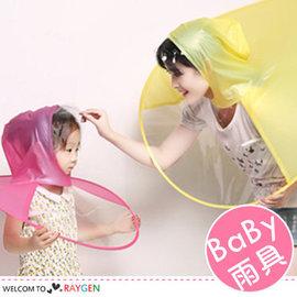 創意兒童雨衣斗篷 飛碟帽 雨具【HH婦幼館】