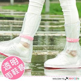 雨天必備高筒防滑防水透明雨鞋套【HH婦幼館】