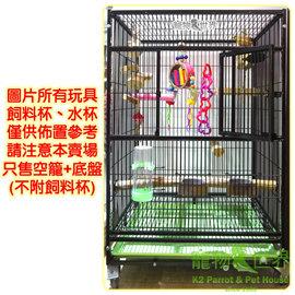 ~ ~~寵物鳥世界~ TWS0003 靜電黑尊鳥籠^(中大型鳥 ~2尺^) ^(空籠 底盤