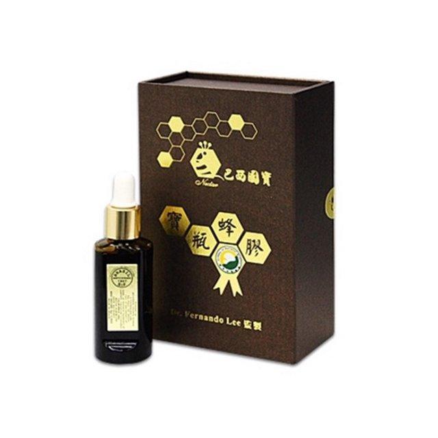 長青寶 巴西國寶 寶瓶蜂膠30ml  3800~ 3499 液態空氣抽取 無酒精抽取 蜂膠