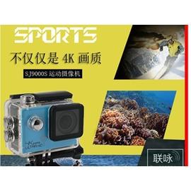相機高清防水浮潛4K攝像機微型FPV航拍wifi~Dudubobo~