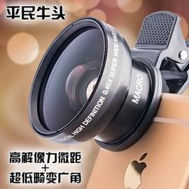 蘋果iphone6plus 6S 5S 5手機單反鏡頭廣角微距蘋果6外置攝像頭~Dudub