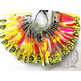 ◎百有釣具◎進口品牌 PRO-HUNTER 管付羽針 P1440 Featmer Assist 魚皮鉤 羽毛鉤 顏色隨機出貨