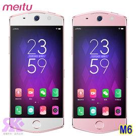 ^~糖葫蘆^~美圖 MEITU M6 4G LTE 5吋八核 美顏機~贈軟膠保護套 保護貼