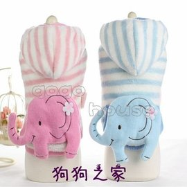 ~狗狗之家~Lollypop pet 條紋 立體大象 保暖外套∼粉色,藍色