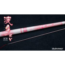◎百有釣具◎DK漁鄉 波多 2/8硬調 zoom蝦竿 規格:6/7 珠光粉紅色設計 輕量化規格  配重後塞 附原廠竿襪