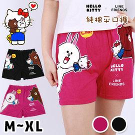 Hello Kitty x Line Friends 純棉平口褲 兔兔熊大探頭款 三麗鷗