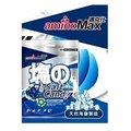 aminoMax 邁克仕Salt Candy 海鹽軟糖 5入
