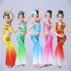 5Cgo~ 七天交貨~530767722436 兒童傣族舞蹈演出服裝雲南孔雀舞少數民族亮片