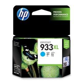~Pro Ink~HP 933XL 盒裝藍色墨水匣