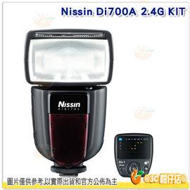 ^~ 送4號電池^~4 ^~ Nissin Di700A 2.4G KIT 閃光燈  AI