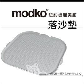 BABY貓舖 Modko~魔術空間美廁 落砂墊~ 630