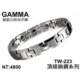 ~喬尚拍賣~GAMMA 鎢鋼能量手鍊~ 特仕價1680~TW223切角隔珠