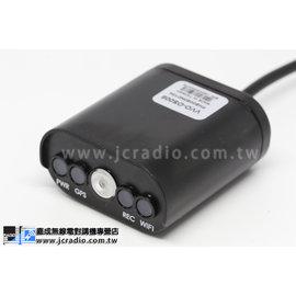 VVO~OS008 多 顯示器 for VACRON VVG~MDE08 守護眼行車紀錄器