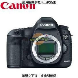 Canon 5D Mark III 單機身全幅之王單眼相機  貨  ■New DIGIC