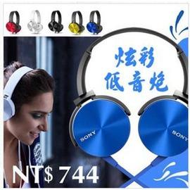 耳機Sony 索尼MDR~XB450AP耳機頭戴式立體聲手機線控通話帶麥耳機7.18~Du