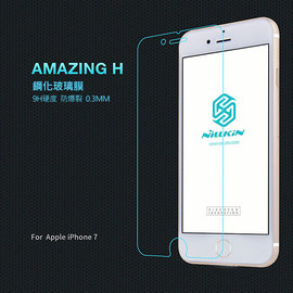 NILLKIN Apple iPhone 7 Amazing H 防爆鋼化玻璃貼 9H硬度
