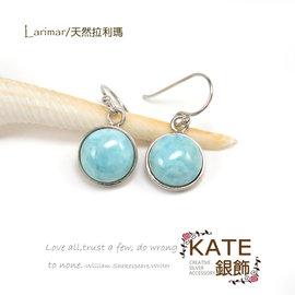 純銀耳環 天然拉利瑪^(Larimar^) 簡單圓 獨特唯美 925純銀寶石耳環 KATE