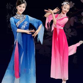 5Cgo~ 七天交貨~524863983232 古典舞蹈服裝女江南傘舞扇子舞演出服秀色民族