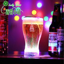 大林小草~【HV-12】Ridge Line 炫彩燈光啤酒杯-【國旅卡】