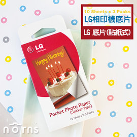 NORNS~LG Pocket Photo口袋相印機底片 貼紙式~背膠相紙2x3吋 PD2